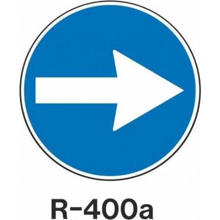 R400A