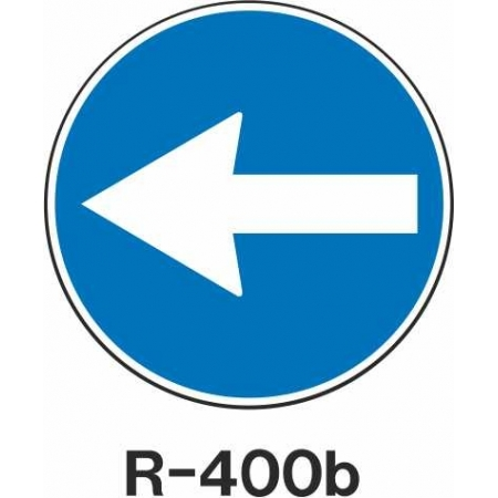 R400B