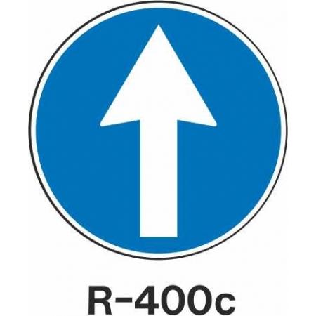 R400C