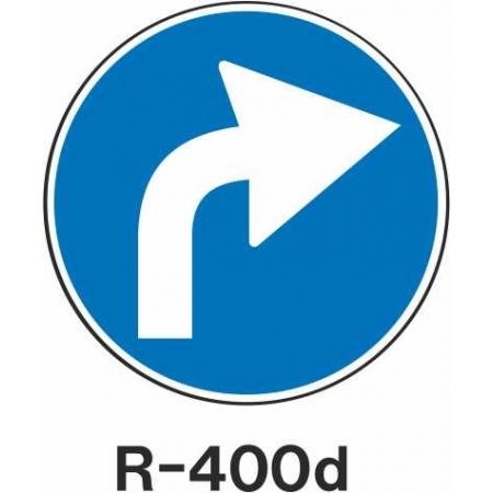 R400D