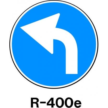R400E
