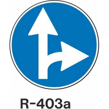 R403A